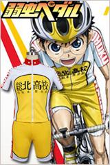 弱虫ペダル 小野田 坂道 総北高校自転車競技部衣装