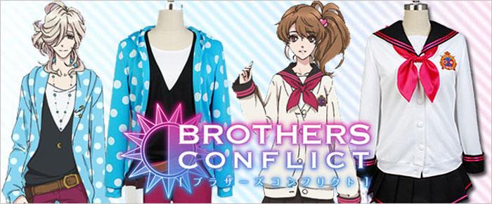 BROTHERS CONFLICT  ブラザーズ コンフリクト のコスプレ衣装